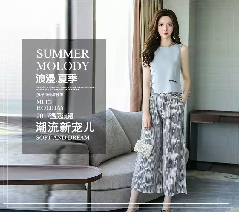 夏季纯色时尚气质无袖圆领简约舒适套装货号XX1283