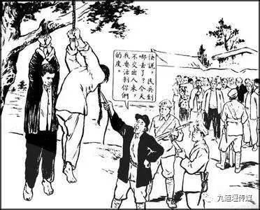 抗战专题新店村的革命烽火