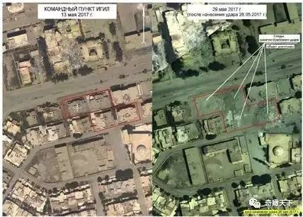 血饮 以色列战机入境沙特,叙利亚战争进入白热化