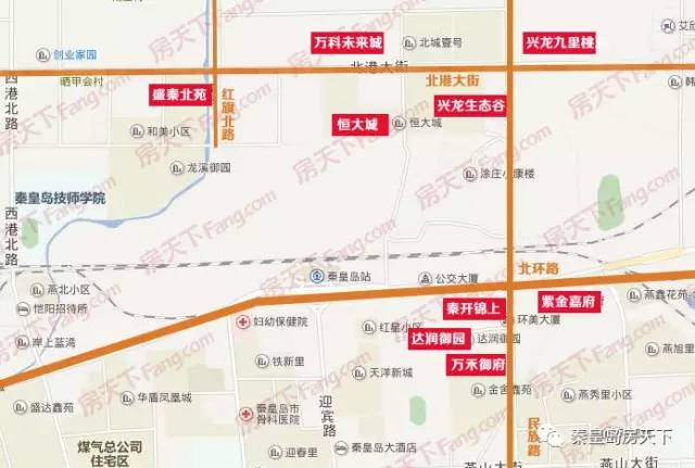 一张图了解秦皇岛北部片区楼盘 品牌进驻价格更亲民