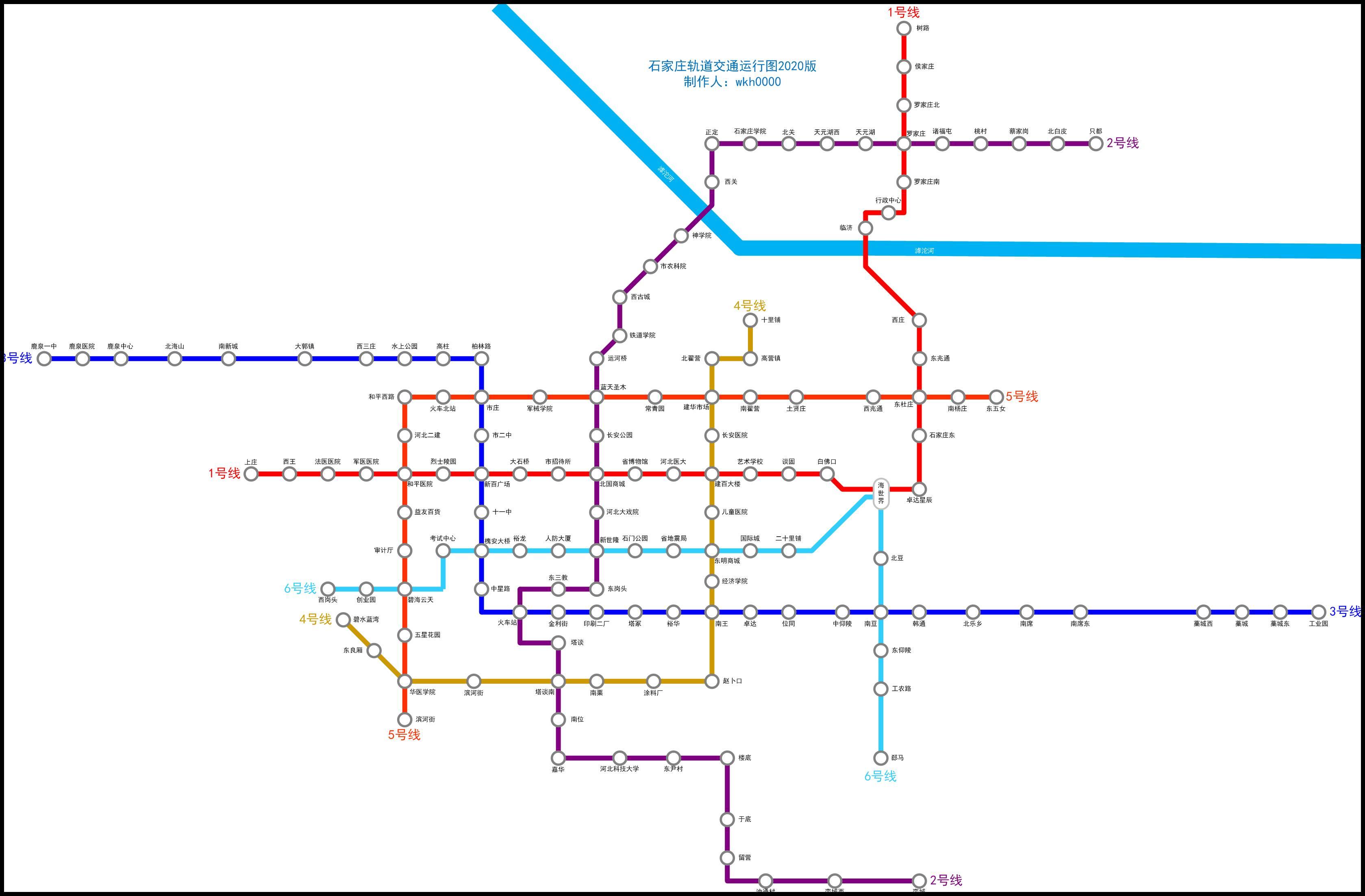 石家庄市区新增3条地铁线路