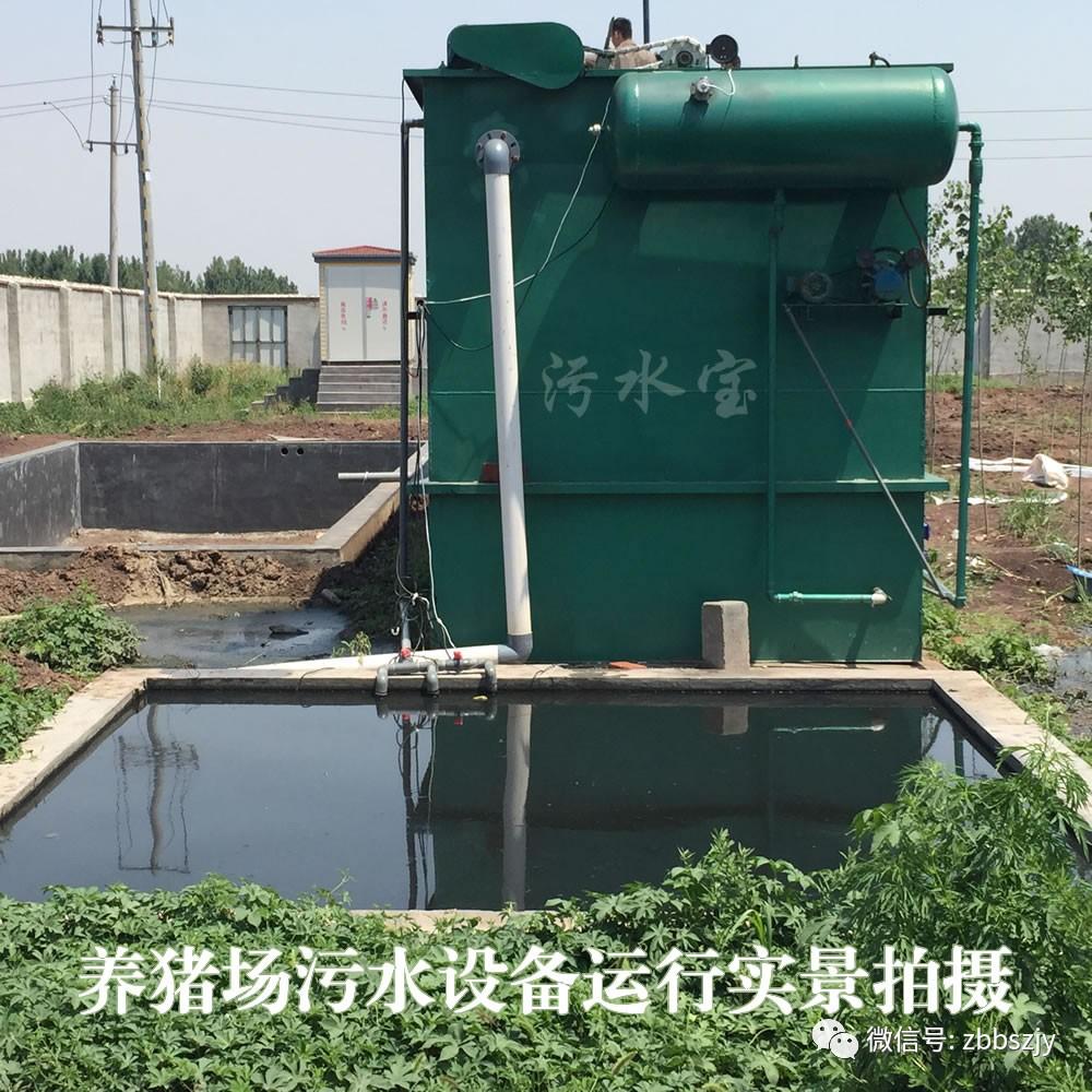 养猪污水处理国家有补贴