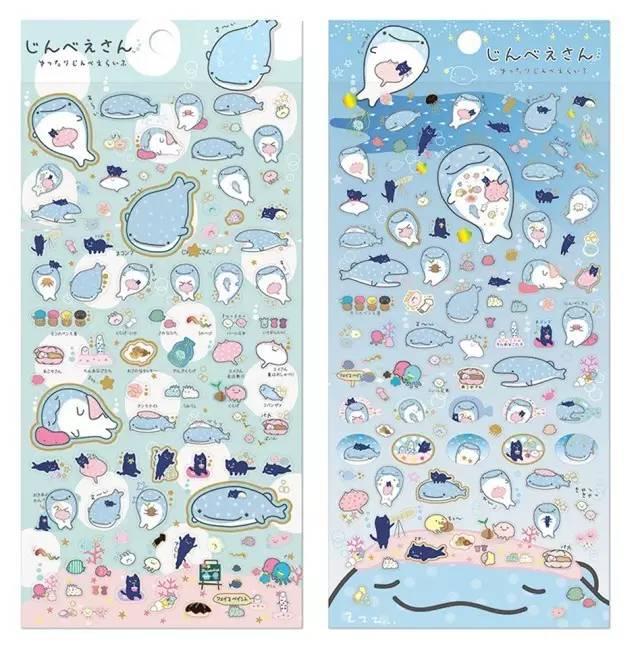 爱丽丝的这款碧海属于手绘的风格,看多了写实风格的海洋胶带,换一款