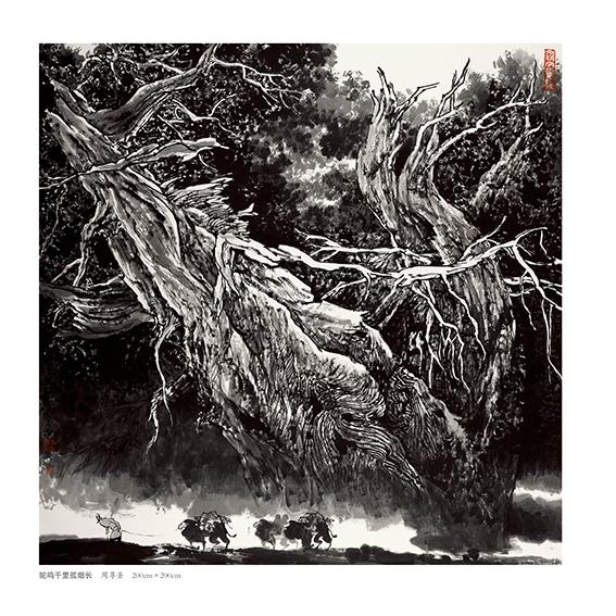 情牵丝路 不朽胡杨―记周尊圣和他的胡杨专题作品
