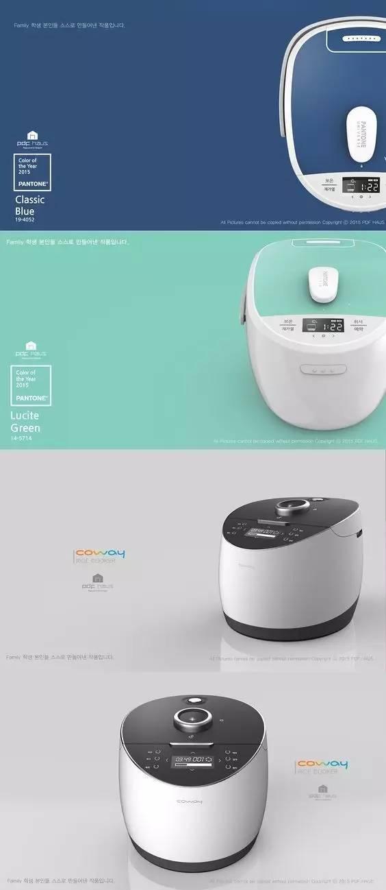 消费类电子产品展板设计!_搜狐科技_搜狐网
