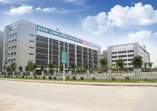 力嘉国际东莞环保包装印刷产业园四大功能中心大楼