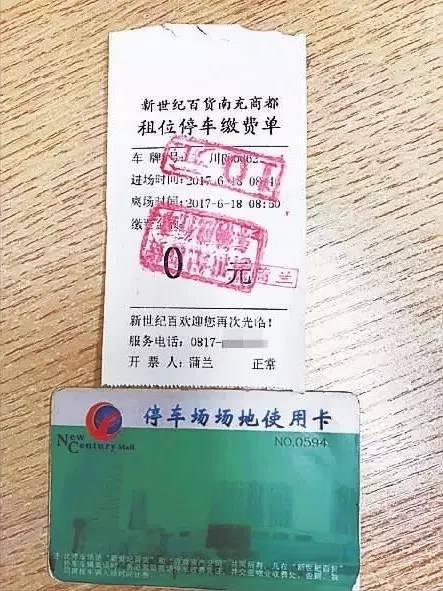 http://www.ncchanghong.com/wenhuayichan/14537.html