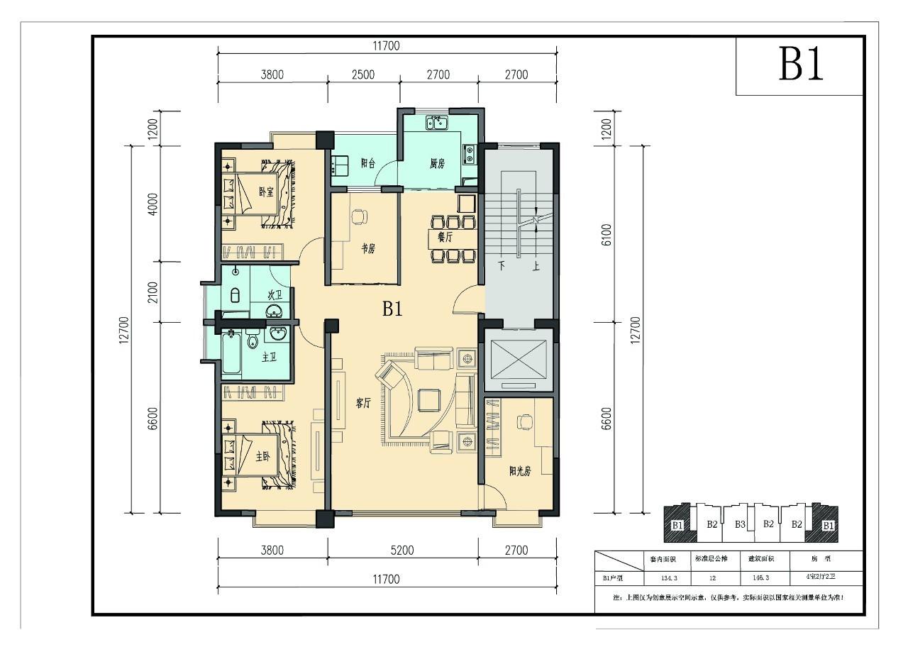8米x8米单元房设计图