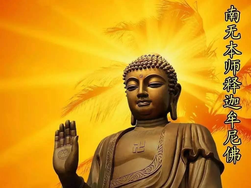 生根活佛 智慧是诸佛之母,慈悲是众生之父