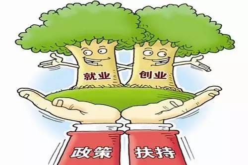 """旬邑县""""就业扶贫""""""""高校毕业生就业创业""""政策主题宣传周活动明日启动"""