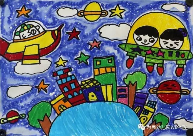 由此,我园再次荣获了少儿绘画网络大赛组织奖!图片