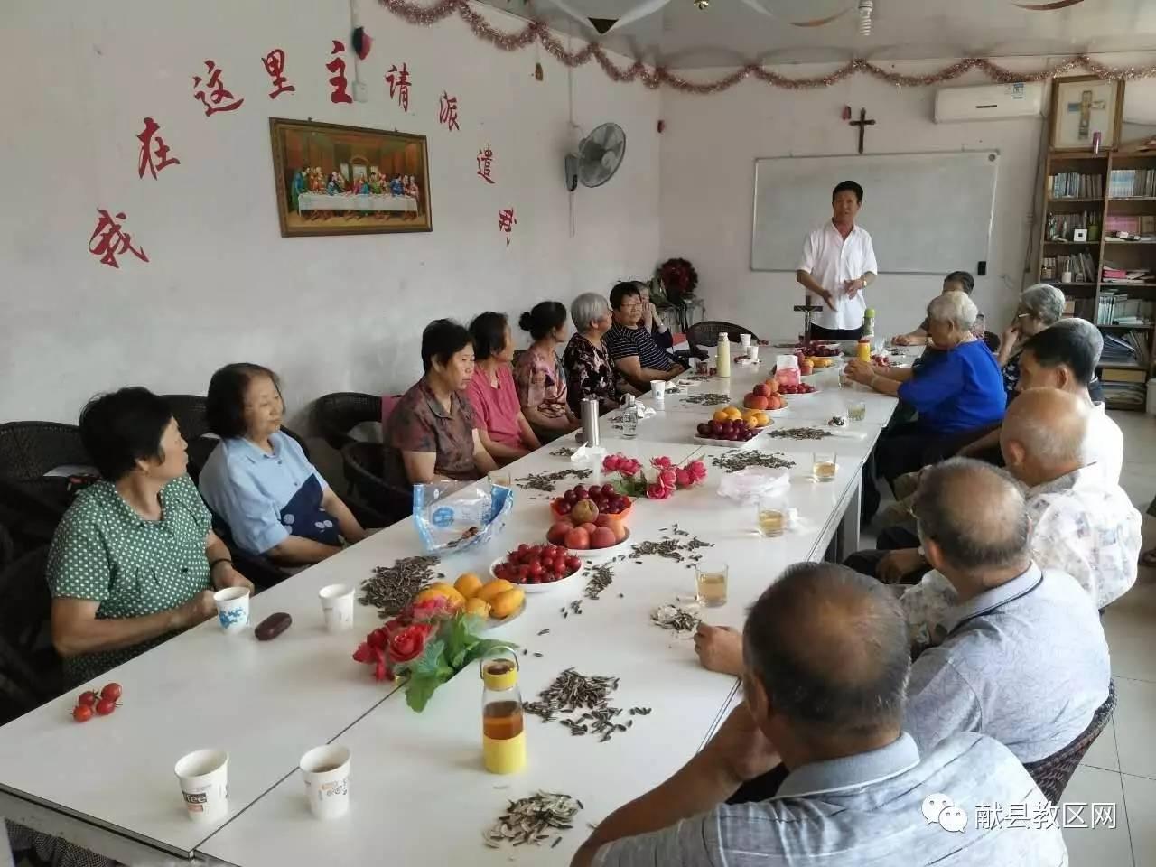 燕郊堂区举行老年人聚会