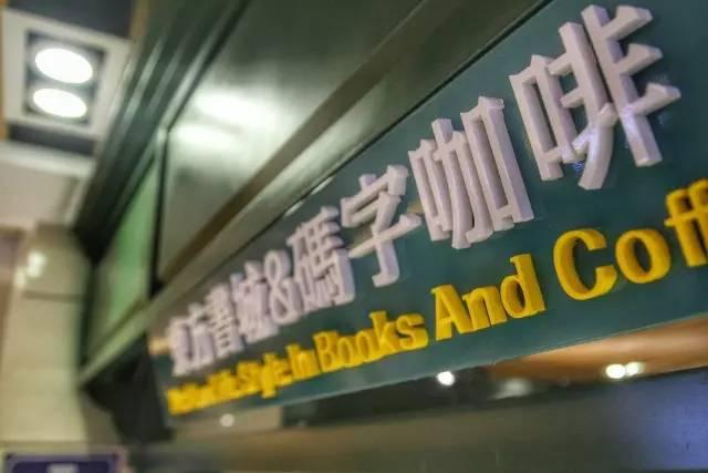 东方书城             内容 请亲临东方书城各大门店查询 【东方广场图片