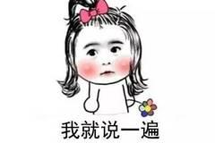 小仙女专用表情包,小仙女收好了图片