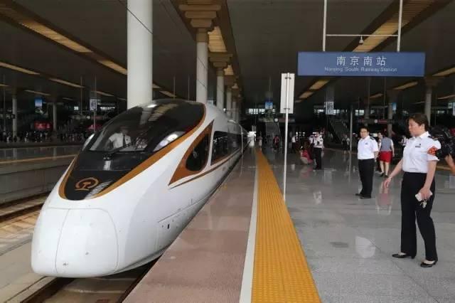 复兴号 驶进南京南站