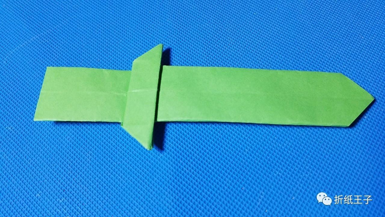 折纸王子教你折纸宝剑