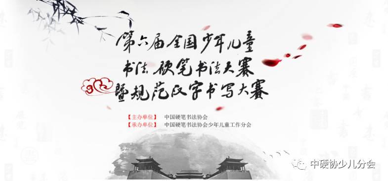 是谁规定了汉字笔画顺序,有什么作用