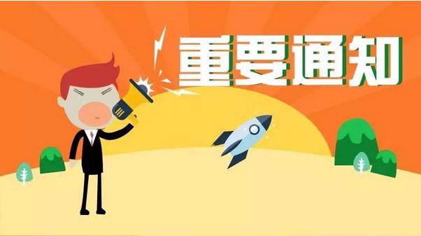 017深圳事业单位资格审查时间 各区不同