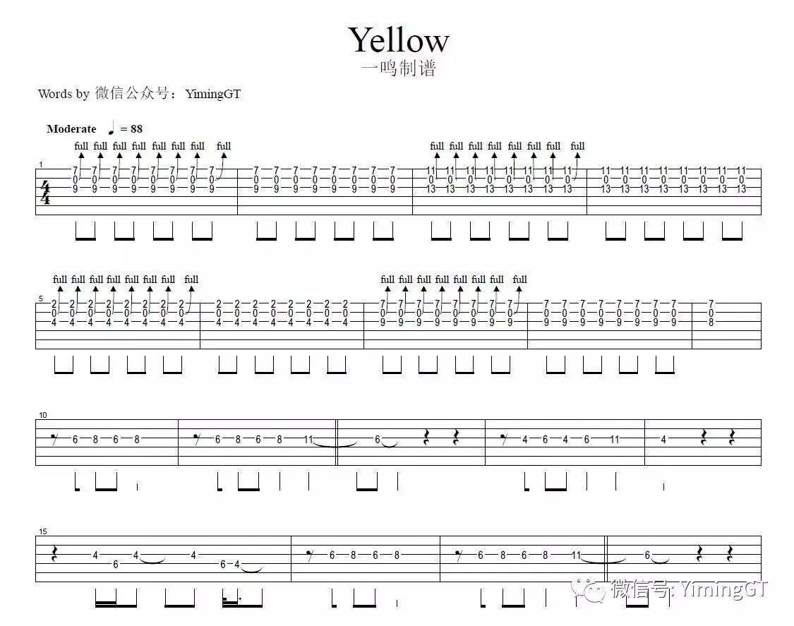 一鸣电吉他教学 coldplay - yellow