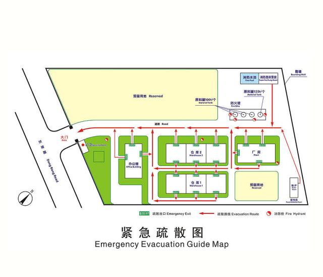 楼层安全出口平面图