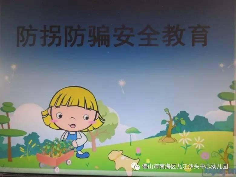 动漫卡通漫画漫画780_585清朝皇帝头像图片