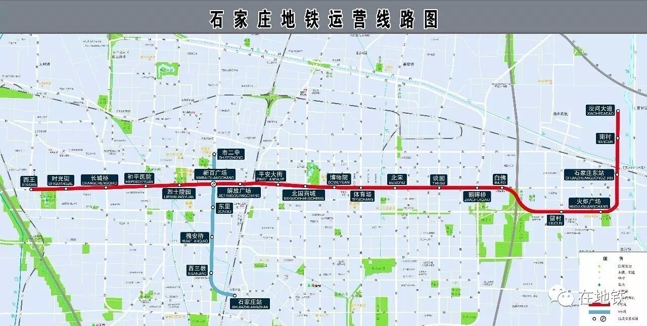 社会 正文  6月26日上午, 石家庄地铁 1号线一期和 3号线一期 首开段图片