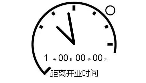 【全城免费派票】凯撒温泉水上迪士尼乐园28日正式开业!