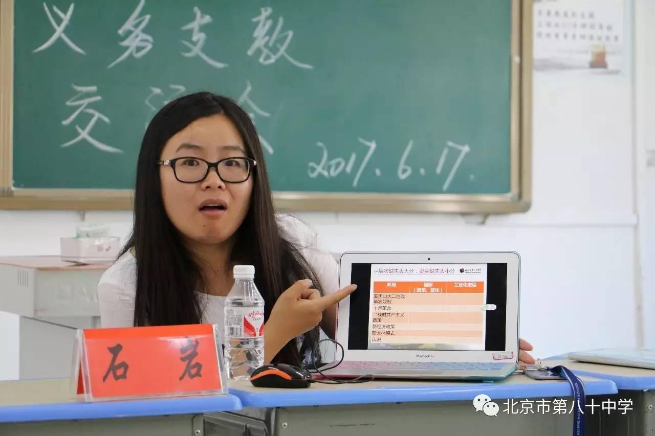 八十中2017年高中重点骨干赴罗甸一中教师支上海高中义务图片