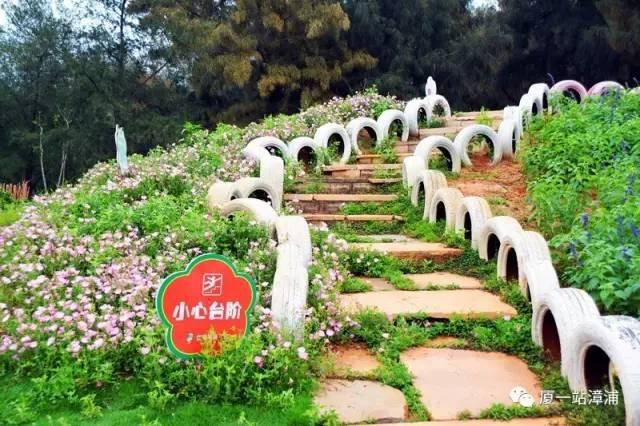 漳浦六鳌翡翠湾沙雕园,香草园,冰雪世界,萌宠动物园(含午餐)