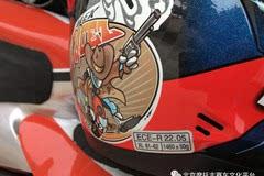 摩托车大师课第十三节:奶编送给你的头盔安全指南