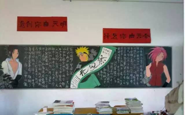 火遍全日本高中的黑板报动漫插画,这样的学校我也想进