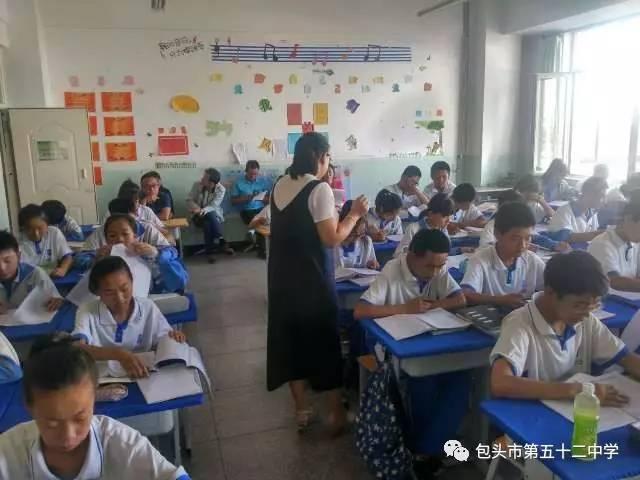 【家校携手】走进学校初中感受多彩初中v学校包五初中的有凯里什么课堂图片