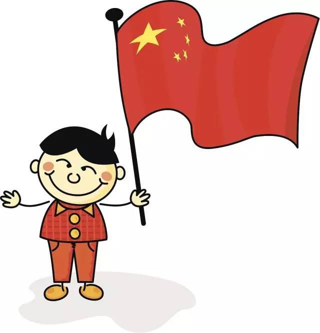 """【暑期活动预热】""""带着国旗去旅行""""徐州市民主路小学图片"""