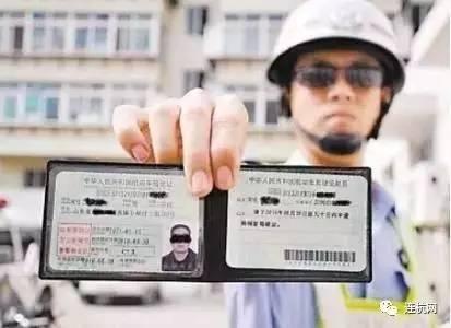 2017驾照扣分新规_驾照新规 扣分细节_7月1日驾驶证扣分新规定