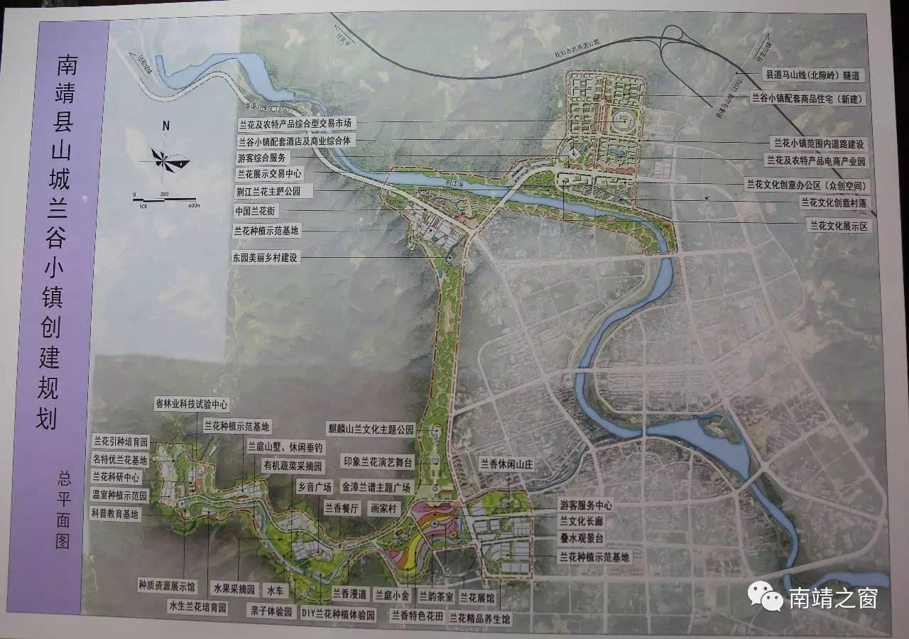 南靖山城将变得这么美,原因在此图片