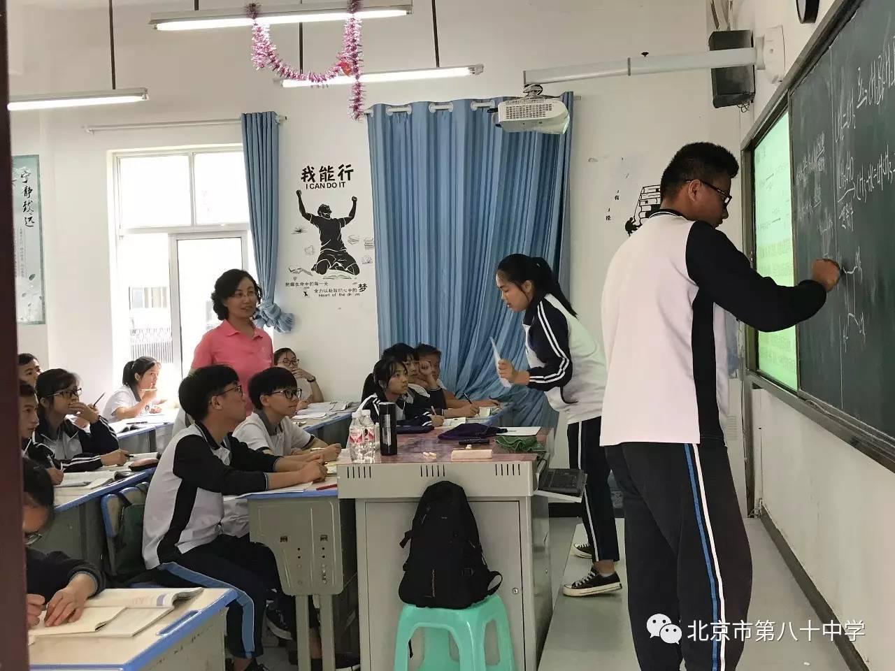 八十中2017年高中骨干教师赴罗甸一中义务支苏高中几班个图片