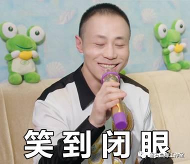 """悟空戴荃:【""""包""""你过瘾】老司机戴荃火力全开,唱妖怪"""