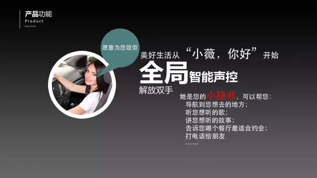 六,它是电子狗,还是行车记录仪… 中国移动智能后视镜,满足您导航