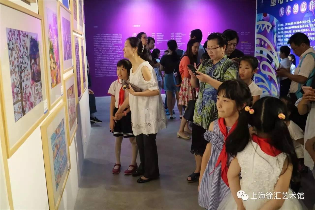 """【开幕】 """"中国梦我的梦·童心同绘魅力中华""""美术创意"""