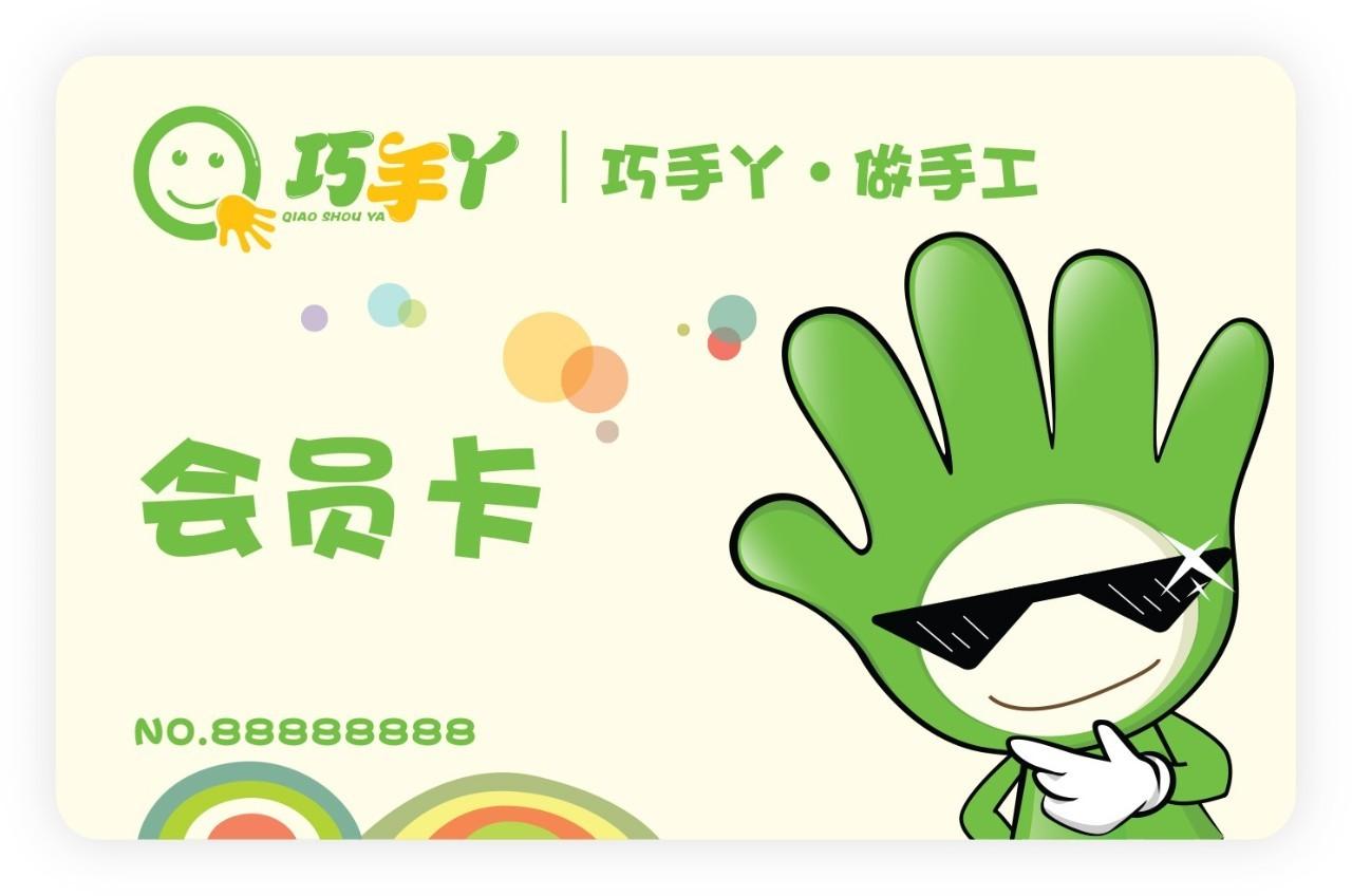 仙踪漫画48