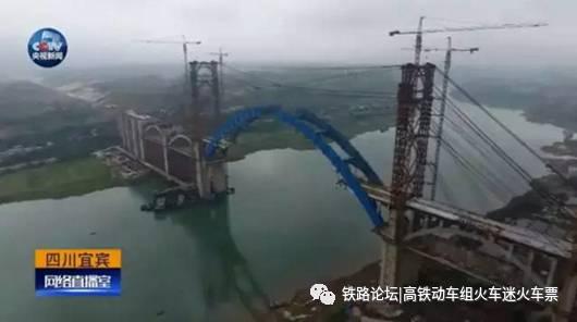 成贵高铁金沙江大桥主拱合龙 桥梁史第一次上层跑高铁下层跑汽车