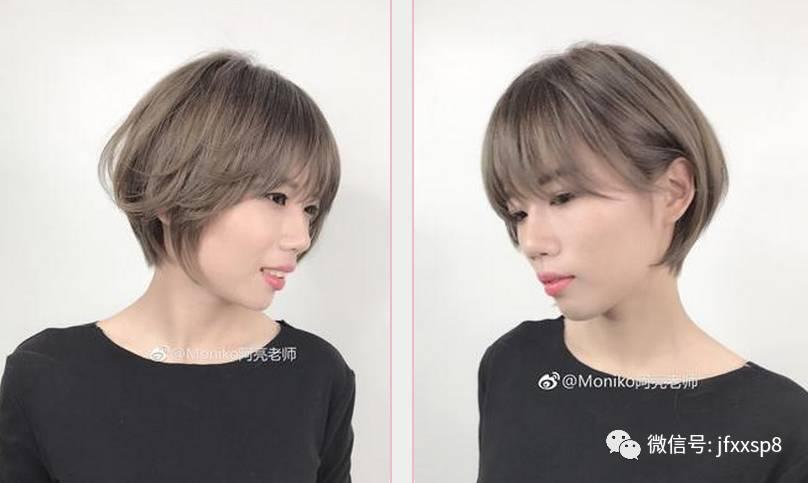 夏季短发发发型书四图片