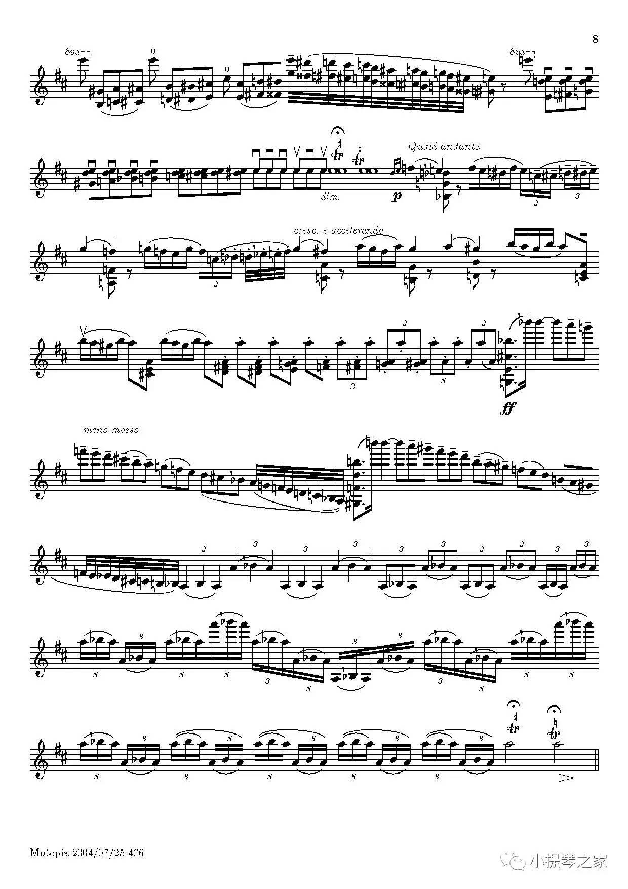柴可夫斯基D大调小提琴协奏曲 附小提琴谱 柴可夫斯基曲,帕尔曼 穆
