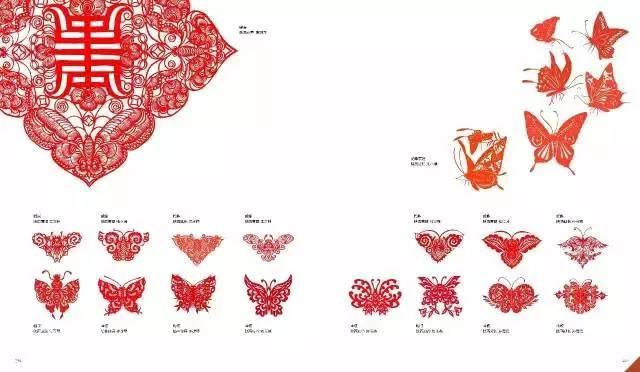 剪纸图案图解步骤