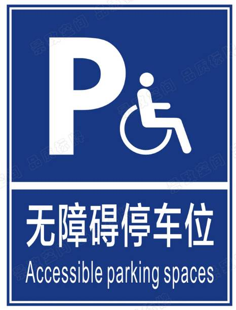公�:-a:+�_杭州市住保办还根据保障房小区情况对景致公寓,墩莳家园,象山人家等