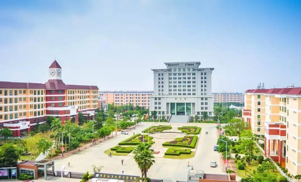 东海洋大学海滨校区_插本院校丨 广东海洋大学寸金学院