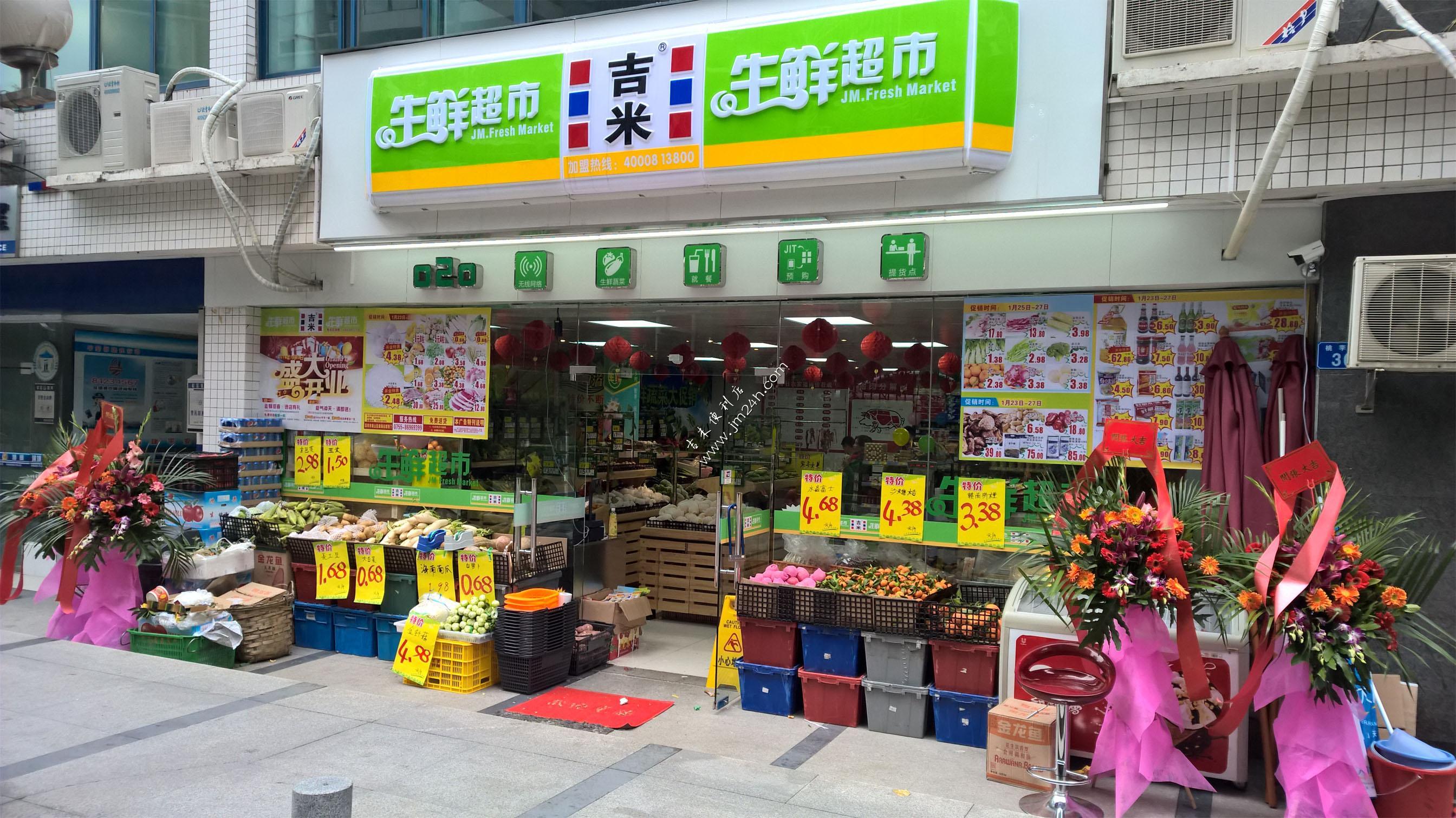 生鮮超市 成為 新零售 布局重點