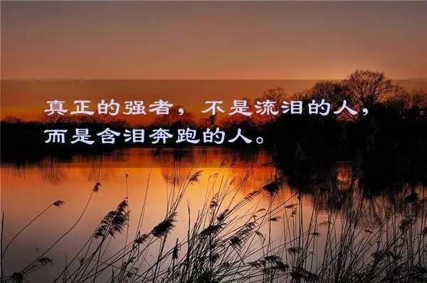 早安正能量句子 早安心语正能量励志