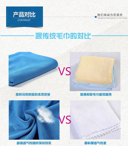 冰凉巾的原理_什么是神奇凉毛巾 神奇凉巾原理
