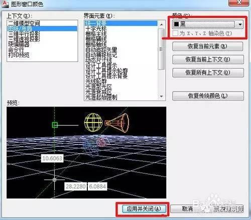 CAD把布局的背景的框捕捉掉啊cad时间短删除图片